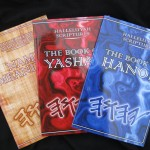 Six New Books - HalleluYah!