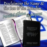 Parallel Hebrew/English HalleluYah Scriptures