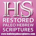 HalleluYah Scriptures - www.halleluyahscriptures.com