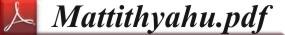 Ebook of MattithYahu - Matthew