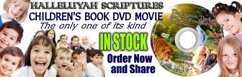 HS DVD Banner