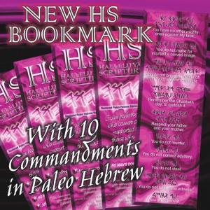 Bookmark01a