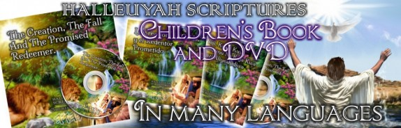 CB - HalleluYah Scriptures Parallel + Hebrew Bible + Sacared Bible + Restored Name Bible + The Best Bible & Devine Name Bible + The Scriptures & Cepher Yahweh & Yahwah 2
