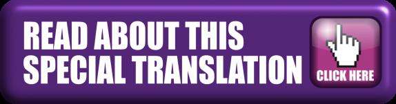 translation link