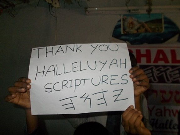 HalleluYah Scriptures+Restored Name Bible+Sacared Name Bible India banner elder 5a