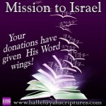 Israel Trip - All Praise Honor & Esteem To The Most High