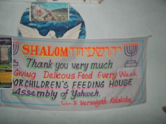 HalleluYah Scriptures Parallel + Hebrew Bible + Restored Name Bible + The Best Bible + The Scriptures & Cepher Yahweh & Yahwah + orphans India L17