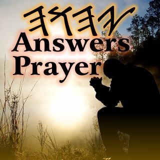 Prayer05