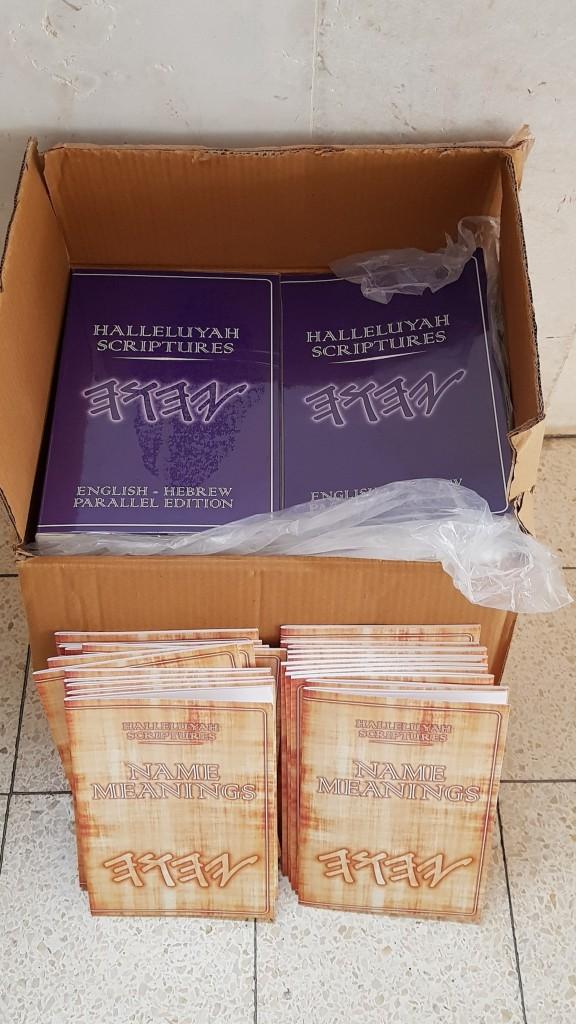 Halleluyahscriptures+free Restored Names Bible10