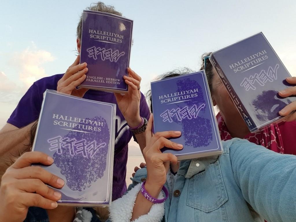Halleluyahscriptures+free Restored Names Bible15