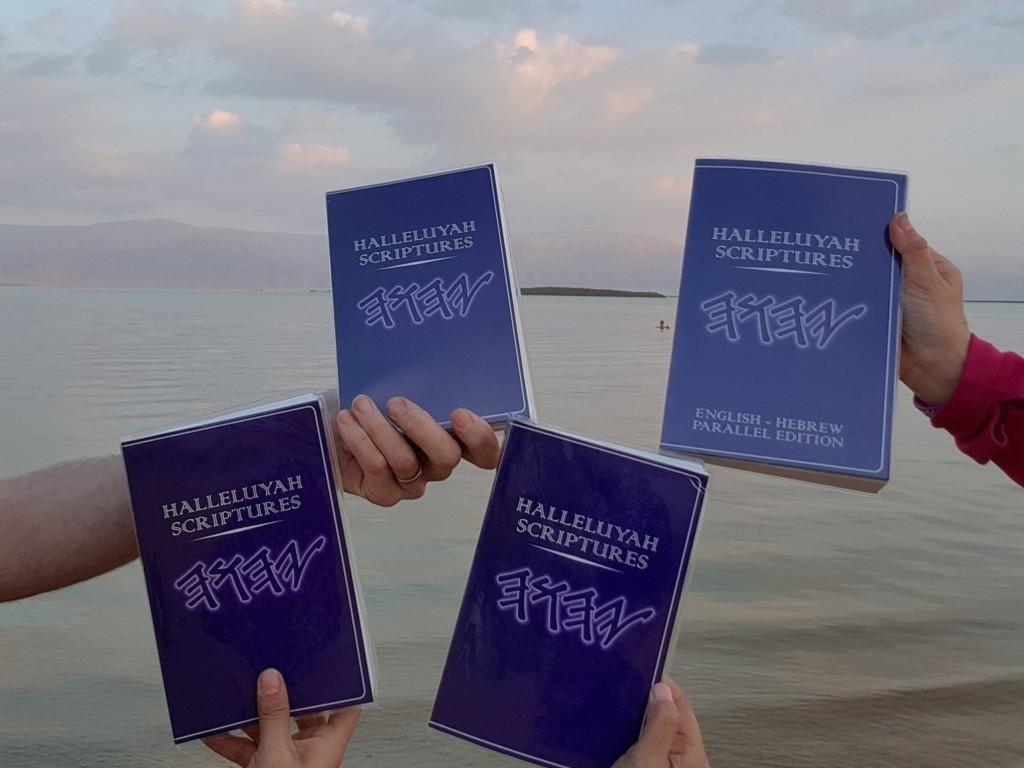 Halleluyahscriptures+free Restored Names Bible17
