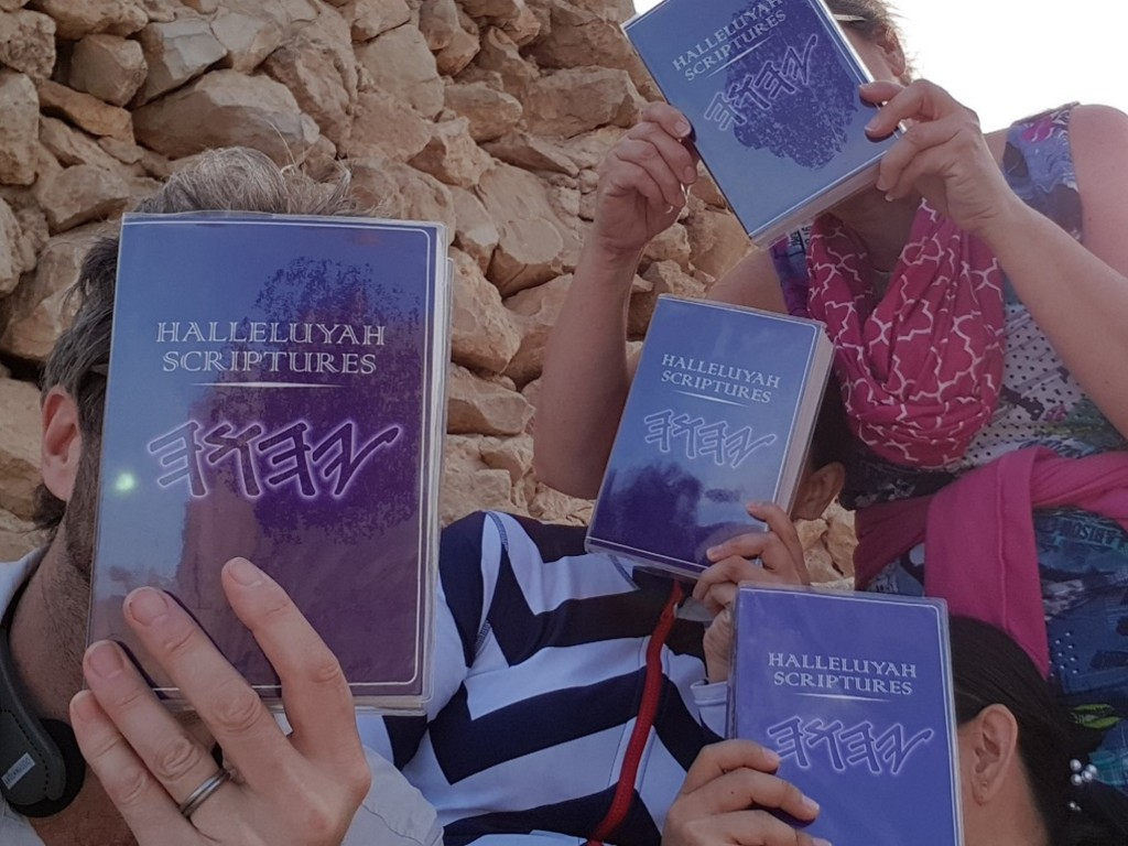 Halleluyahscriptures+free Restored Names Bible35