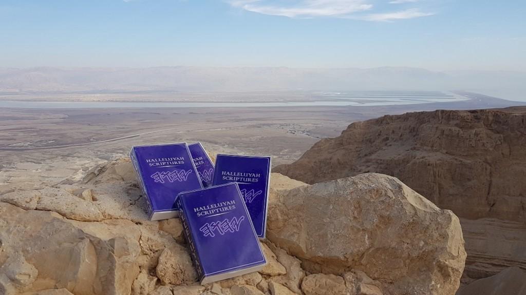 Halleluyahscriptures+free Restored Names Bible36